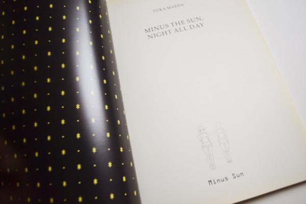 minusthesunbook (6)
