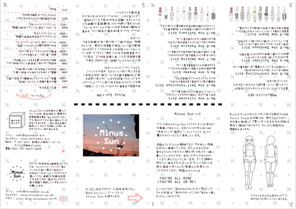 booklet (1)